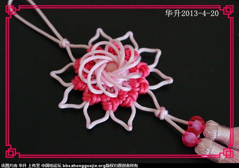 中国结论坛 变体吉祥结的运用  作品展示 1255067p4ms73p6hvs6lvp