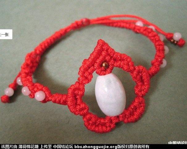 中国结论坛 最近很想编个手链 求这款 手链 结艺互助区 171951cx30qb9hs02gt393