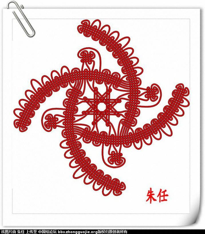 中国结论坛 两个盘长变化小品走线图  走线图教程【简图专区】 211600mdeetdrvzo2umtzc