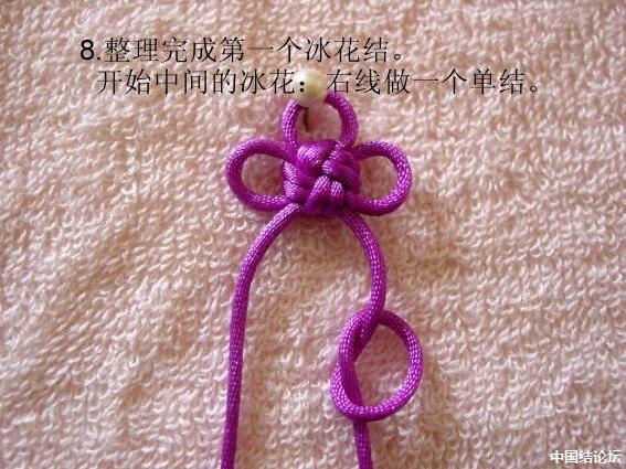 中国结论坛 如意冰花结针板教程 教程,如意,分级达标 冰花结(华瑶结)的教程与讨论区 133733rdo5myc0qr5a95df