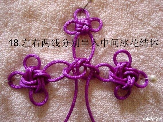 中国结论坛 如意冰花结针板教程 教程,如意,分级达标 冰花结(华瑶结)的教程与讨论区 1337450p8gwufgvuop0u84