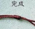 中国结论坛 【结名统一】以下重名常用结将统一使用以下名称  论坛公告 1746202f0c70m7uch77cyh