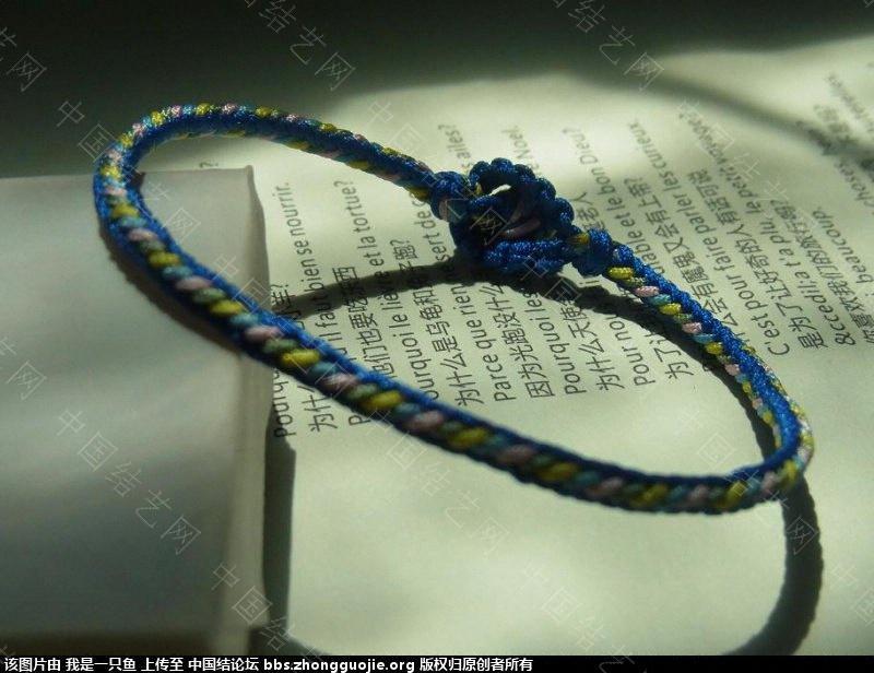 中国结论坛 刚学的八股辫手链 手链 作品展示 112834mr9jyvxz19go194z