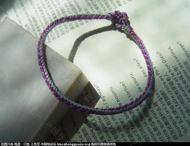 中国结论坛 刚学的八股辫手链 手链 作品展示 112835hwnttgmgterf7whs