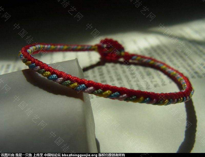 中国结论坛 刚学的八股辫手链 手链 作品展示 112835xxtrrx51imxatbps
