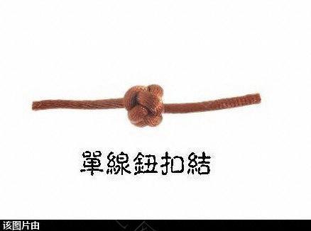 中国结论坛 單線鈕扣結    徒手編結  一线生机-杨朝宗专栏 070355866bwu6wdr4bpwgb