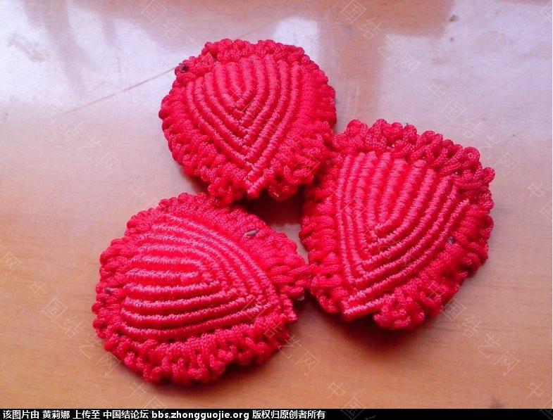 中国结论坛 玫瑰变牡丹 玫瑰,牡丹 立体绳结教程与交流区 165039e21x1necmxmm2mcr