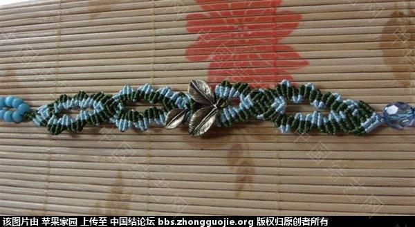 中国结论坛 【苹果家园的作品集】手链 项链 挂饰 挂饰,手链 作品展示 1030144u8z41hs8i4atl28