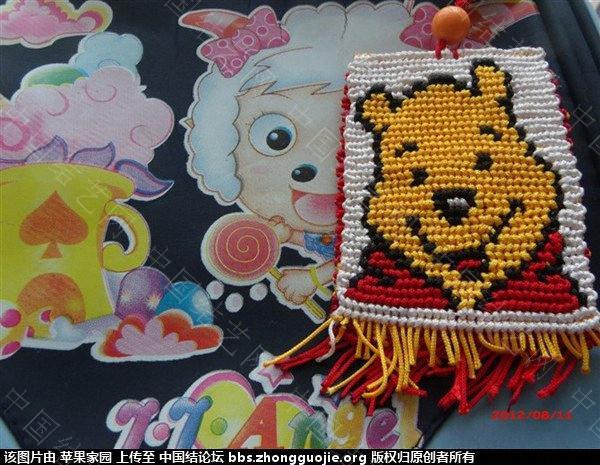 中国结论坛 【苹果家园的作品集】手链 项链 挂饰 挂饰,手链 作品展示 103351oz2969y9mt7rco3c