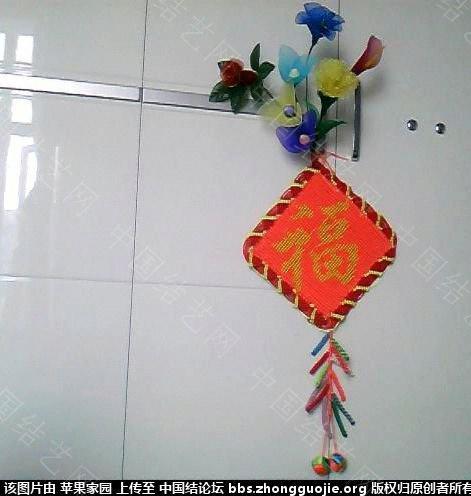 中国结论坛 【苹果家园的作品集】手链 项链 挂饰 挂饰,手链 作品展示 103353cplnorgo3kzp31ng