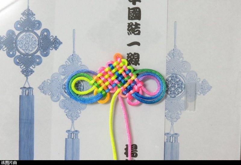 中国结论坛 磬結複翼   徒手編結  一线生机-杨朝宗专栏 092624n3xoa6wezgswixhg