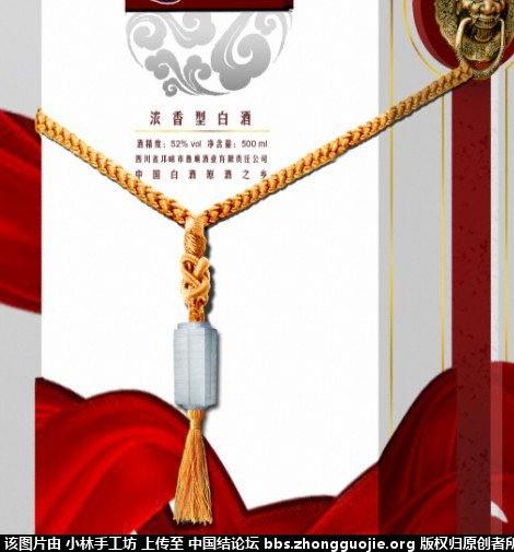 中国结论坛 求教 这种是什么绳子,还有中间连接的地方是什么编法呀  结艺互助区 170353vyjvmuhjjrl6h46m