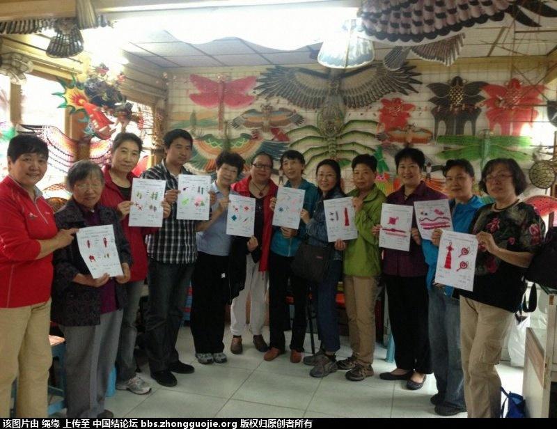 中国结论坛 北京群2013年端午节活动,支持论坛分级达标记实 北京 中国绳结艺术分级达标审核 1356472vp7320bacp624o7