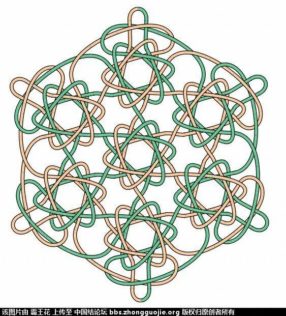 中国结论坛 六瓣锁结连体编和六瓣锁结无缝连接应用一例  冰花结(华瑶结)的教程与讨论区 204824l02pp2l3ll1q8od9