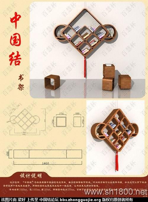 中国结论坛 中国结在不同材质领域的应用 中国,领域 中国结文化 2034271axxg1wwdg2smxv9