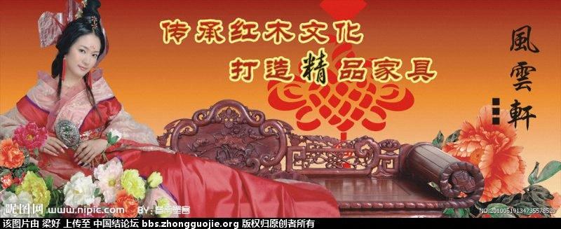 中国结论坛 中国结在不同材质领域的应用 中国,领域 中国结文化 2034291fzss7am5c36c3j3