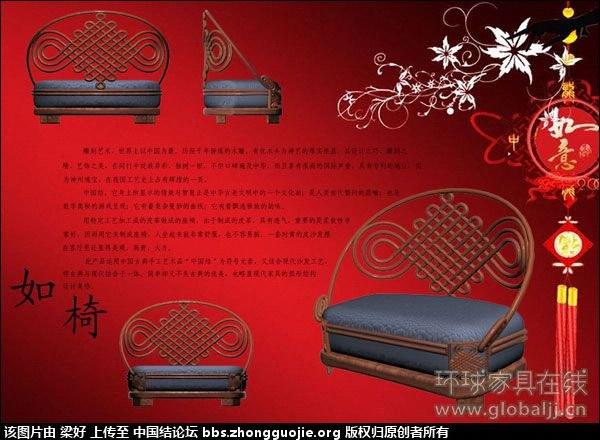 中国结论坛 中国结在不同材质领域的应用 中国,领域 中国结文化 203430fct5bexf835f3obh