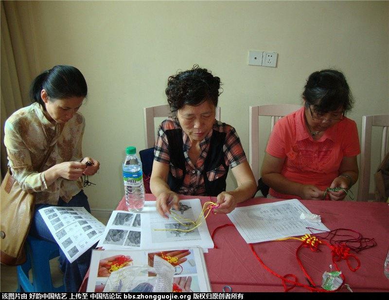 中国结论坛 江西结友第二次聚会报道 江西 结艺网各地联谊会 165114c0c4iciwt5e0xzuc