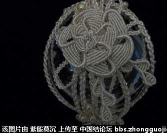 中国结论坛 国外编绳者的作品欣赏  作品展示 0106026kle7nzwnnfpndze