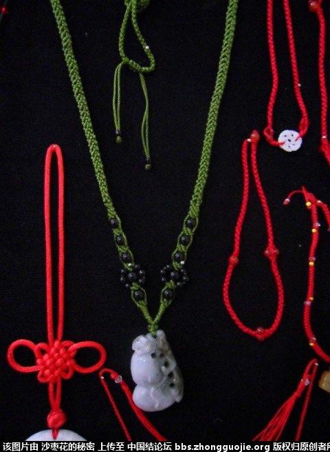 中国结论坛 自己总结的各种手链用线量 平安,三生,金刚 作品展示 1452587swt0mo8hrwv0944