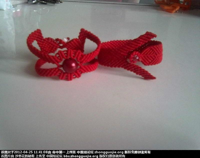 中国结论坛 自己总结的各种手链用线量 平安,三生,金刚 作品展示 1507360d1blznbvrmtqzdt