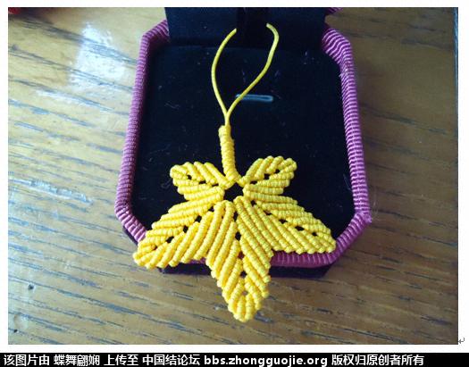 中国结论坛 刚编的  作品展示 2328511z7ti74xm7m7yx8x