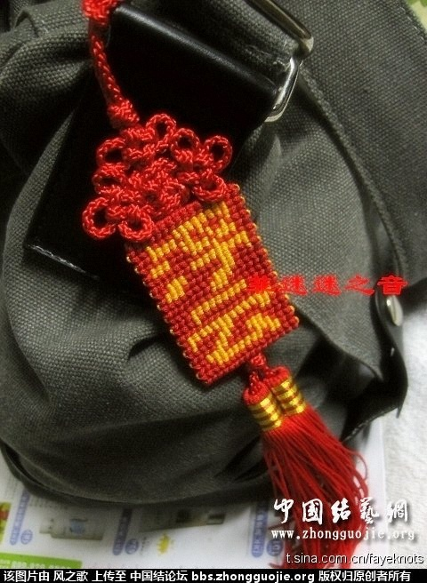 中国结论坛 【讨论、投票帖】手工这么不值钱? 手工,讨论,价值 作品展示 211329pa4g6rr2dnz0y0f2