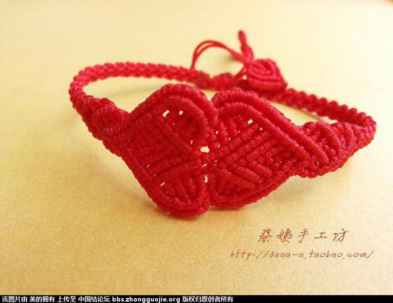 中国结论坛 我的心形手链合集(不断更新中)  作品展示 154025jbbb6uuu6b1w6j66