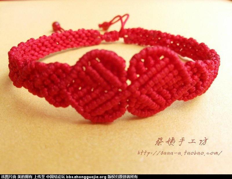 中国结论坛 我的心形手链合集(不断更新中)  作品展示 1541482gyyyhzkgzbzha2z