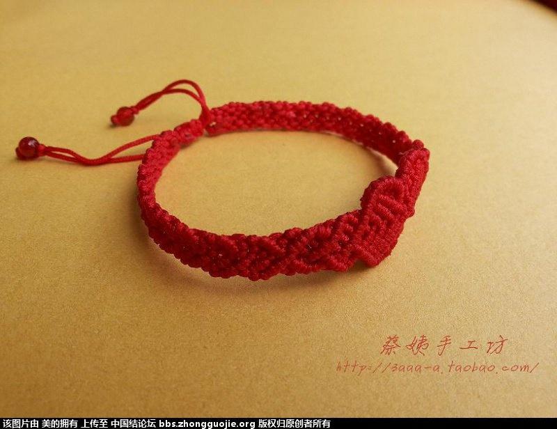 中国结论坛 我的心形手链合集(不断更新中)  作品展示 154331p7xixxx14ov665oa