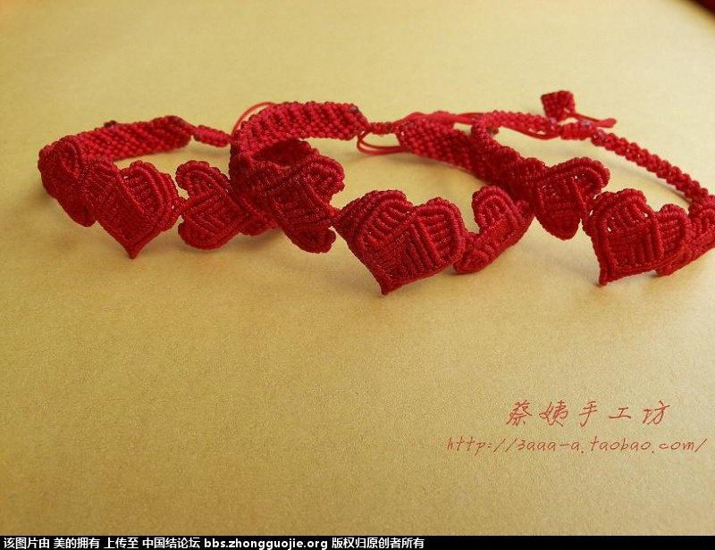 中国结论坛 我的心形手链合集(不断更新中)  作品展示 154909a9771i3ha3z3ddd2