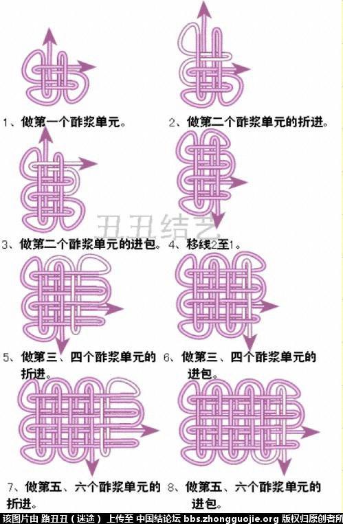 中国结论坛 一、从一字盘长到N回盘长  丑丑徒手编结 085559z6li5i565i60ssmm
