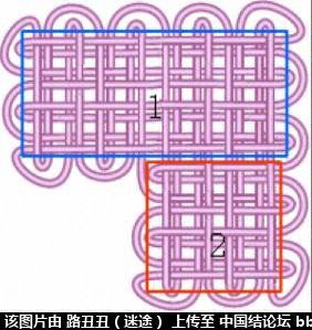 中国结论坛 二、正磬结与倒磬结  丑丑徒手编结 091245lbeepnr9r9r9pver