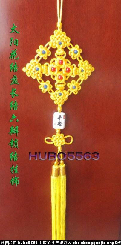 中国结论坛   丑丑徒手编结 1624461pqm2e82cdsc6p9p