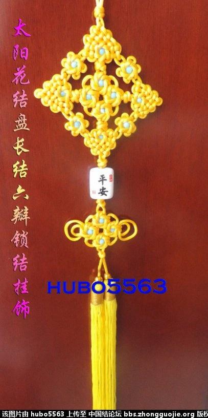 中国结论坛   丑丑徒手编结 162450lmjj4o3ldtll43jy
