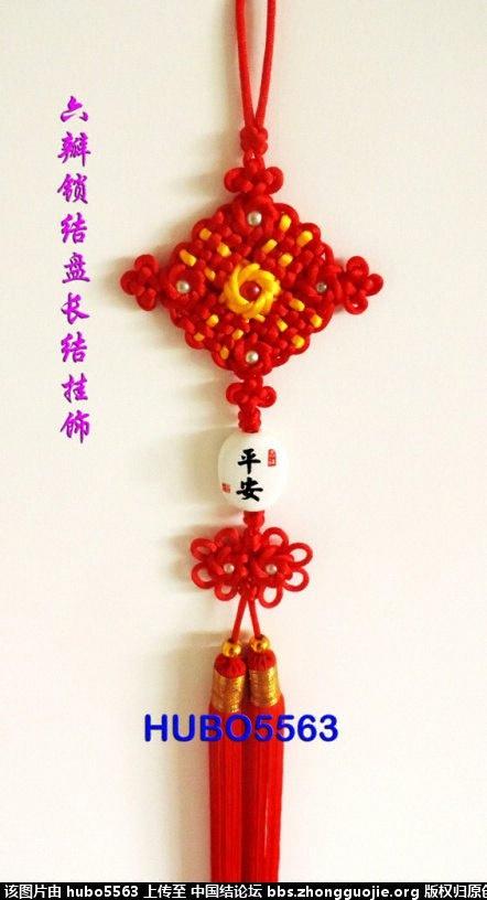 中国结论坛   丑丑徒手编结 162452m5i2eim2mht2eefd