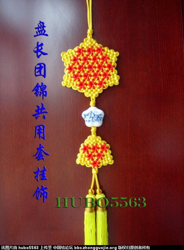 中国结论坛   丑丑徒手编结 162514vr5b225f4xzt3wz5
