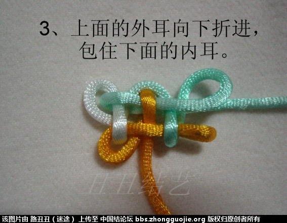 中国结论坛 二回盘长实物图教程  丑丑徒手编结 183247etojztyo8po37jgp
