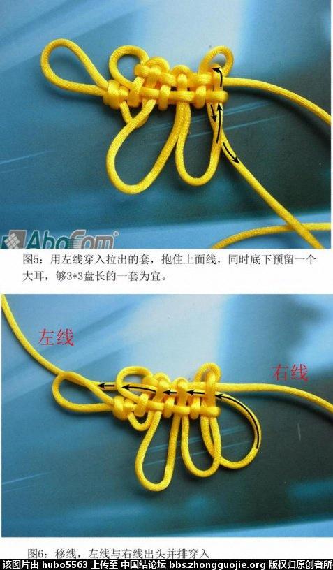 中国结论坛 徒手三回盘长实物详细过程  丑丑徒手编结 1240365f7tcrtayytm451z