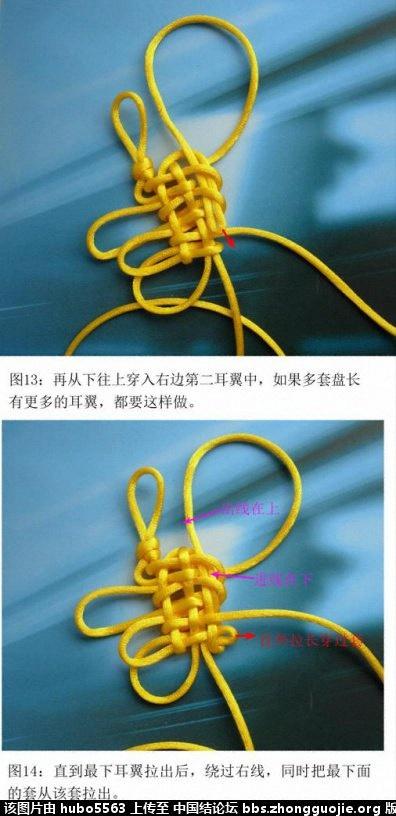 中国结论坛 徒手三回盘长实物详细过程  丑丑徒手编结 124044mup7pp6ltzpa7pi6