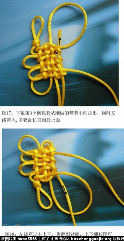 中国结论坛 徒手三回盘长实物详细过程  丑丑徒手编结 1240471m4k81h6zhmxk1rr