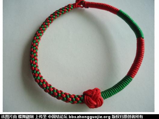 中国结论坛 两种十字吉祥结  作品展示 152859quf2hqv2rqriiqra