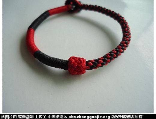 中国结论坛 两种十字吉祥结  作品展示 1529007dbs7pccdstv2szs