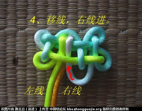 中国结论坛 考核大纲上两种一字盘长的实物编结过程  丑丑徒手编结 194111zehow3h7w4hh73ye