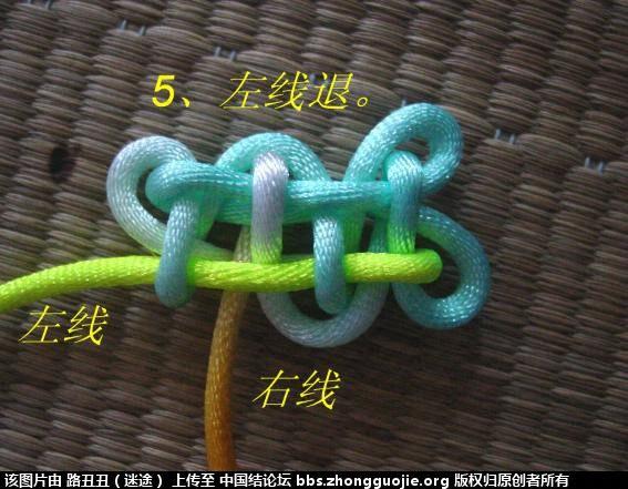 中国结论坛 考核大纲上两种一字盘长的实物编结过程  丑丑徒手编结 194112mnfcu53biefmiiej
