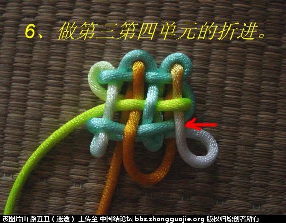 中国结论坛 考核大纲上两种一字盘长的实物编结过程  丑丑徒手编结 1941131sor63r7f232r299