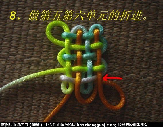 中国结论坛 考核大纲上两种一字盘长的实物编结过程  丑丑徒手编结 194114aizpbvgiava1gkgv