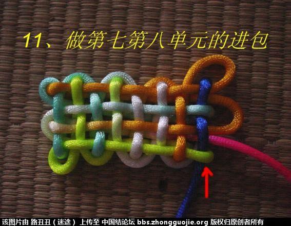中国结论坛 考核大纲上两种一字盘长的实物编结过程  丑丑徒手编结 194117bbubsus7b18bdo3d