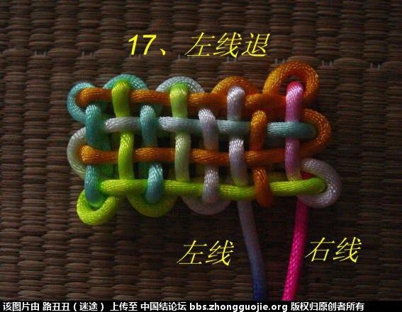 中国结论坛 考核大纲上两种一字盘长的实物编结过程  丑丑徒手编结 194124zus700eyvek7vvv0