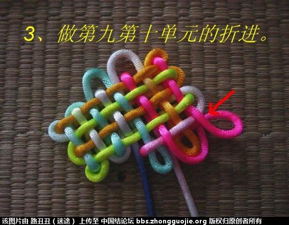 中国结论坛 正磬结实物编结过程  丑丑徒手编结 1948064ocxx5n0l5jlycxa